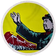 Chinese Communist Propaganda Poster Art With Mao Zedong Shanghai China Round Beach Towel