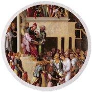 Christ Before Pilate, C.1530 Round Beach Towel
