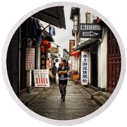 Round Beach Towel featuring the photograph City Life In Ancient China by Lucinda Walter