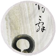 Round Beach Towel featuring the mixed media Condolences Tooji With Enso Zencircle by Peter v Quenter