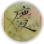 Round Beach Towel featuring the mixed media Congratulations - Oriental Brush Calligraphy by Peter v Quenter