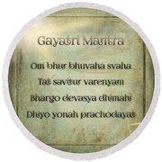 Gayatri Mantra Round Beach Towel