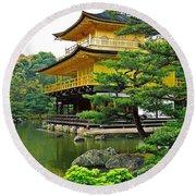 Golden Pavilion - Kyoto Round Beach Towel