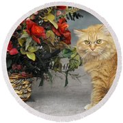 His Majesty Round Beach Towel