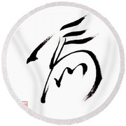 Horse Calligraphy Round Beach Towel