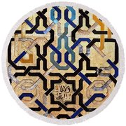 Interlocking Tiles In The Alhambra Round Beach Towel by RicardMN Photography