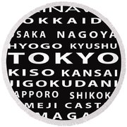 Japan Cities - Bus Roll Style Round Beach Towel