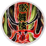 Kabuki Two Round Beach Towel by Hiroko Sakai