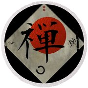 Kanji Zen With Enso #2 Round Beach Towel