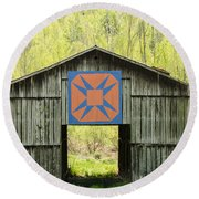 Kentucky Barn Quilt - Happy Hunting Ground Round Beach Towel