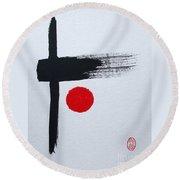 Kyosaku Round Beach Towel by Roberto Prusso