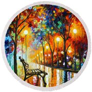 Loneliness Of Autumn Round Beach Towel