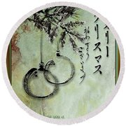 Round Beach Towel featuring the painting Merry Christmas Japanese Calligraphy Greeting Card by Peter v Quenter