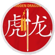 No334 My Crouching Tiger Hidden Dragon Minimal Movie Poster Round Beach Towel