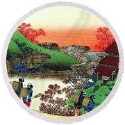 One Hundred Poems - Landscape Round Beach Towel