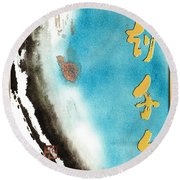 Round Beach Towel featuring the mixed media One Moment Thousand Gold - Every Moment Is Precious by Peter v Quenter