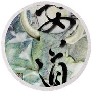 Peaceful Path With Enso Round Beach Towel