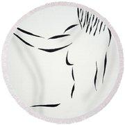 Ripose 2 Round Beach Towel