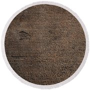 Rosetta Stone Texture Round Beach Towel by Gina Dsgn
