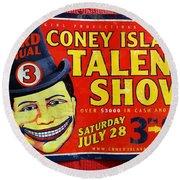 Talent Show Round Beach Towel