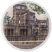 Round Beach Towel featuring the photograph The Memorial by Hanny Heim