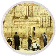 The Western Wall  Jerusalem Round Beach Towel