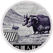 Under The Plough Vintage Postage Stamp Detail Round Beach Towel