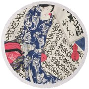 Woman Surrounded By Calligraphy Round Beach Towel