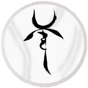 Year Of The Goat Round Beach Towel