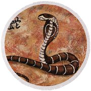 Year Of The Snake Round Beach Towel