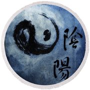 Round Beach Towel featuring the photograph Yin  Yang Brush Calligraphy by Peter v Quenter