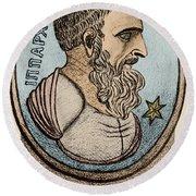 Hipparchus, Greek Astronomer Round Beach Towel