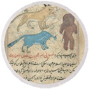 Islamic Demons, 18th Century Round Beach Towel