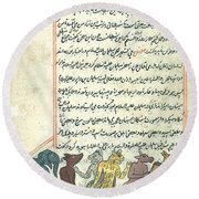 Islamic Demons, Jinns, 16th Century Round Beach Towel