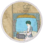 Islamic Scribe, 17th Century Round Beach Towel