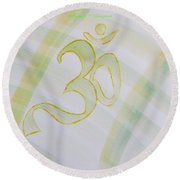 Round Beach Towel featuring the painting Serenity by Sonali Gangane