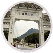 Tian Tan Buddha Entrance Arch Round Beach Towel