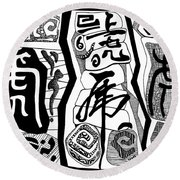 Tiger Chinese Characters Round Beach Towel