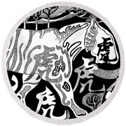 Tiger Calligraphy  Round Beach Towel