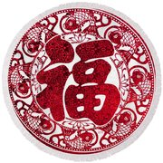 Chinese Paper-cut For Blessing Round Beach Towel
