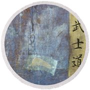 Ethical Code Of The Samurai  Round Beach Towel