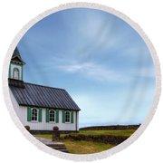 National Park Thingvellir - Iceland Round Beach Towel