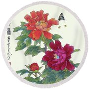 Red Peonies Round Beach Towel by Yufeng Wang