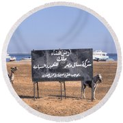 Safaga - Egypt Round Beach Towel