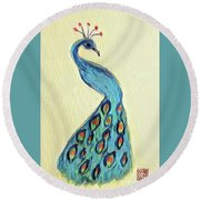 The Eyes Of The Stars Round Beach Towel