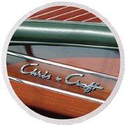 Classic Chris Craft Round Beach Towel