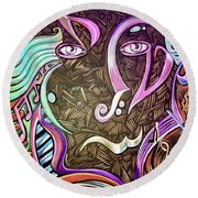 Gifted Round Beach Towel