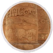 Round Beach Towel featuring the photograph Temple Of Karnak by Silvia Bruno