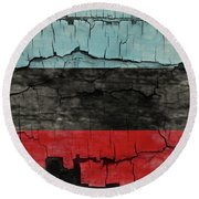 5513 Other Hd S Flag Round Beach Towel