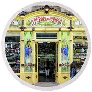 Round Beach Towel featuring the photograph A Perola Do Bolhao In Porto by RicardMN Photography